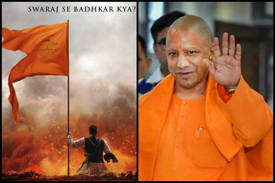 Ajay Devgn starrer 'Tanhaji: The Unsung Warrior' to be made tax-free in Yogi Adityanath led Uttar Pradesh