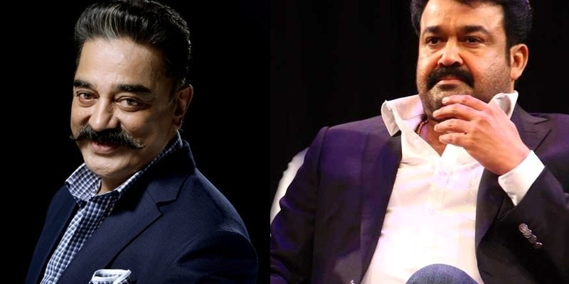 """""""Long live younger brother!"""" – Kamal's wishes to Mohanlal! – Tamil News – IndiaGlitz.com"""