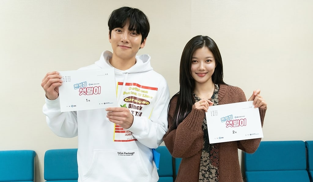 Ji Chang Wook and Kim Yoo Jung meet for the first script reading of Convenience Store Saet Byul – Annyeong Oppa