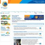 Special Olympics World Summer Games - Athens 2011